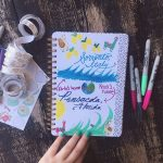 Creative Journaling  for Teens – on Zoom